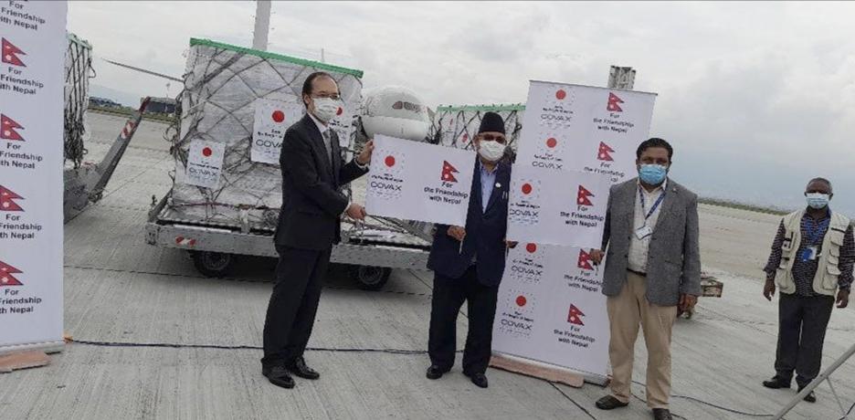 जापानबाट आइपुग्यो तीन लाख डोज खोप