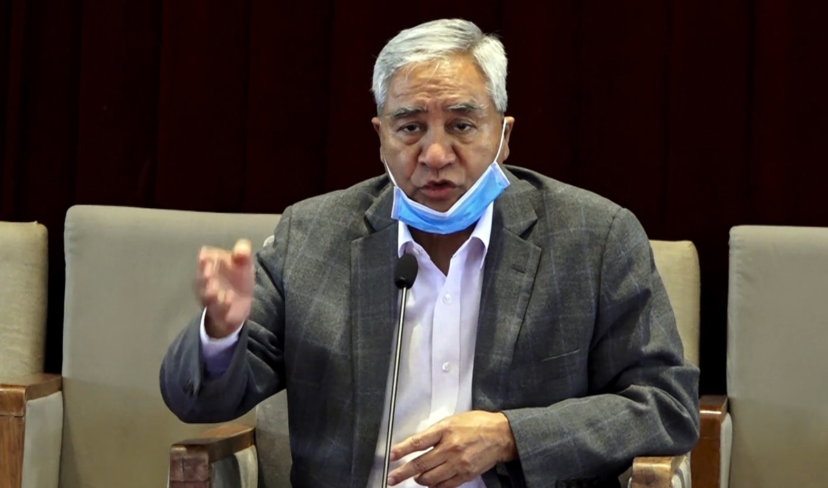 सरकारको न्यूनतम साझा कार्यक्रममा पहिलो प्राथमिकता 'संविधान संशोधन'