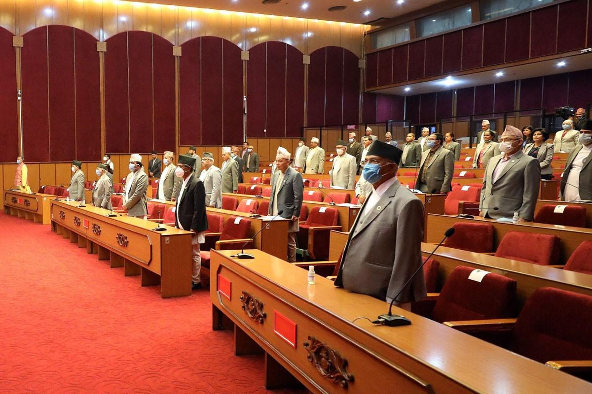 राष्ट्रिय सभा बैठक बस्दै, विनियोजन विधेयक पेस हुने