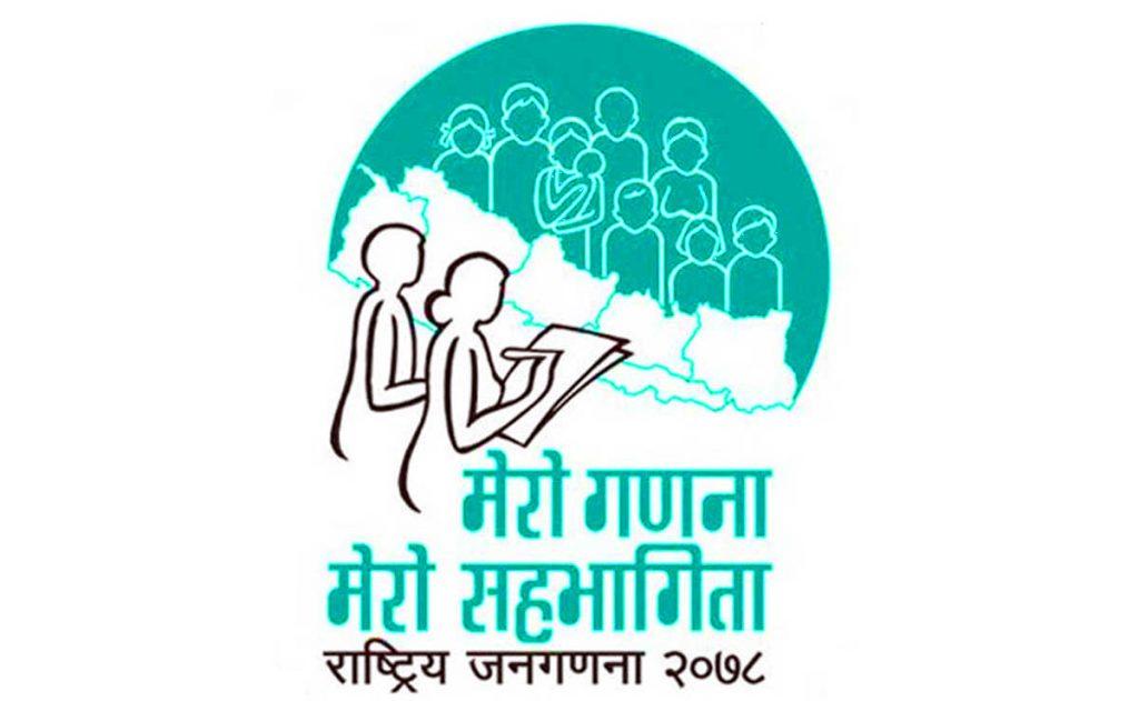 जनगणनाका लागि गाउँ पुगेका सुपरीवेक्षकलाई फोन र इन्टरनेटको समस्या