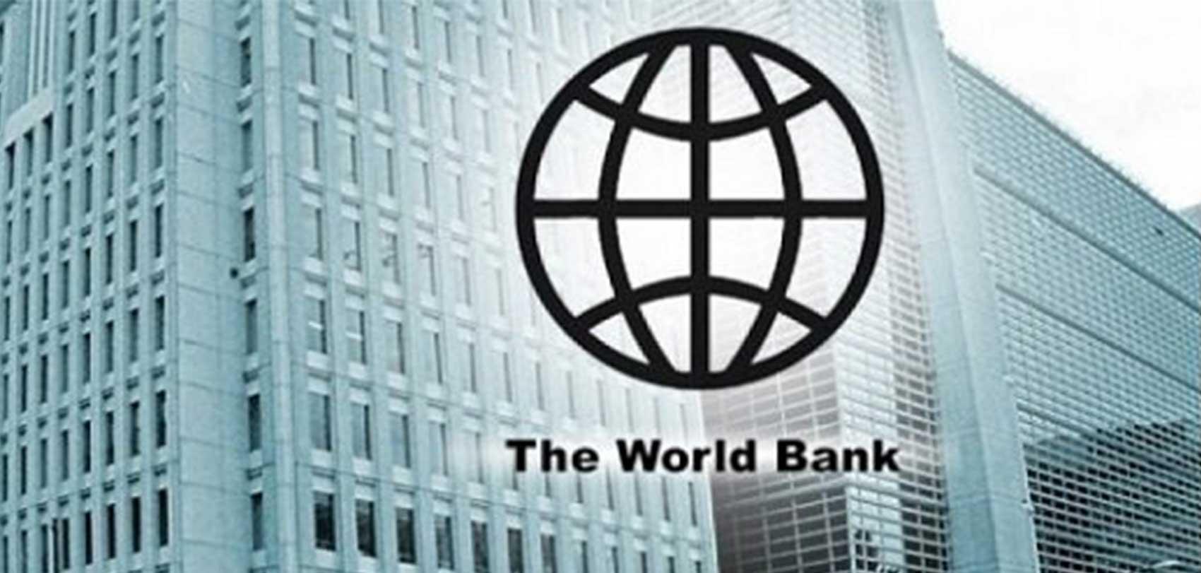 विश्व बैंकको डुइङ विजनेश रिपोर्ट' अब प्रकाशित नहुने