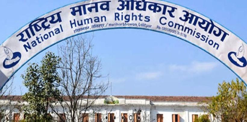 मानव अधिकार आयोगका कार्यालय दशैँ, तिहार र छठ बिदामा पनि खुल्ला रहने