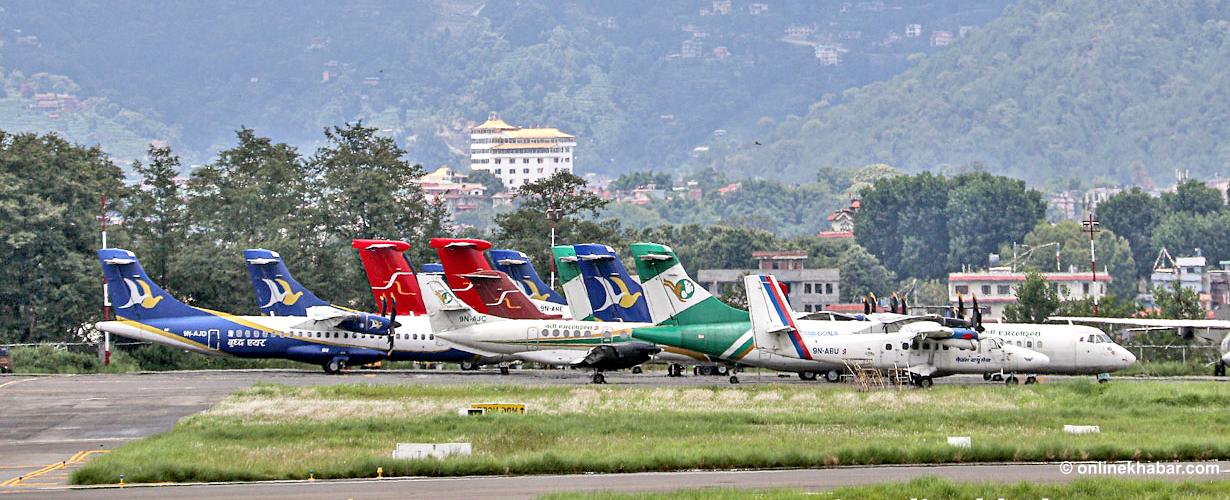 काठमाडौं–विराटनगर उडान रद्द