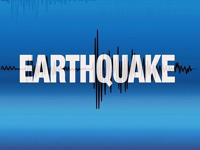 सिन्धुपाल्चोक केन्द्रविन्दु भएर ४ दशमलव ७ रेक्टर स्केलको भूकम्प