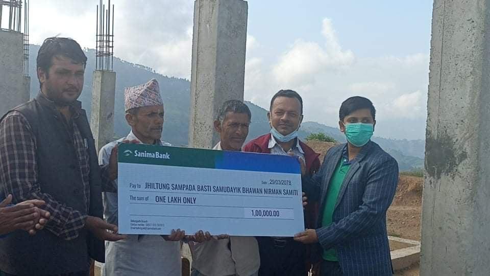 सानिमा बैंकले गर्यो झिल्टुङ सामुदायिक भवन निर्माणमा सहयोग